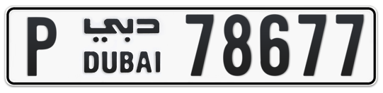 P 78677 - Plate numbers for sale in Dubai