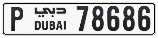 P 78686 - Plate numbers for sale in Dubai