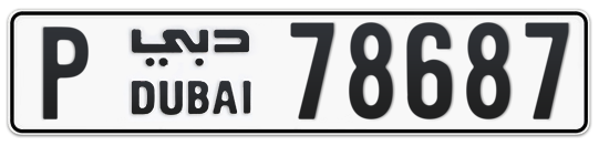 P 78687 - Plate numbers for sale in Dubai