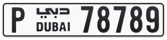 P 78789 - Plate numbers for sale in Dubai