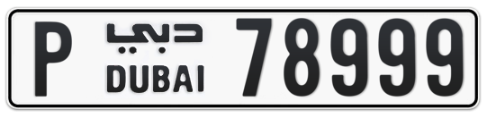 P 78999 - Plate numbers for sale in Dubai