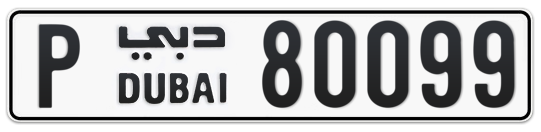 Dubai Plate number P 80099 for sale on Numbers.ae