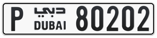P 80202 - Plate numbers for sale in Dubai