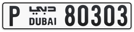 P 80303 - Plate numbers for sale in Dubai
