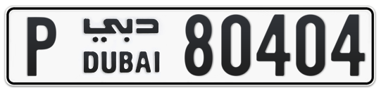 P 80404 - Plate numbers for sale in Dubai