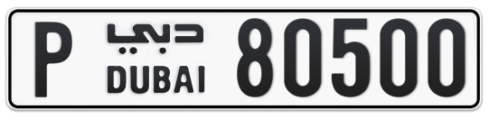 P 80500 - Plate numbers for sale in Dubai