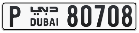 P 80708 - Plate numbers for sale in Dubai