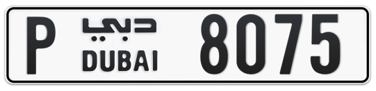 P 8075 - Plate numbers for sale in Dubai