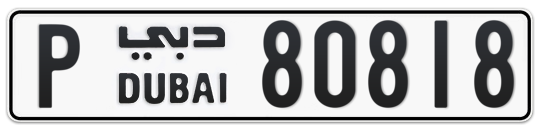 P 80818 - Plate numbers for sale in Dubai