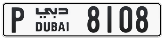 P 8108 - Plate numbers for sale in Dubai