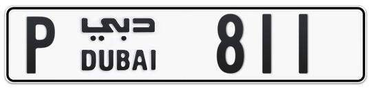 P 811 - Plate numbers for sale in Dubai