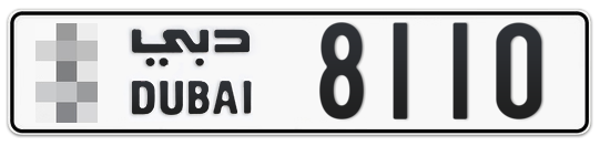 * 8110 - Plate numbers for sale in Dubai