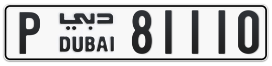 P 81110 - Plate numbers for sale in Dubai