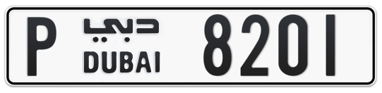 P 8201 - Plate numbers for sale in Dubai