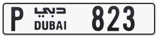 P 823 - Plate numbers for sale in Dubai