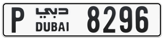 P 8296 - Plate numbers for sale in Dubai