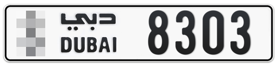 * 8303 - Plate numbers for sale in Dubai