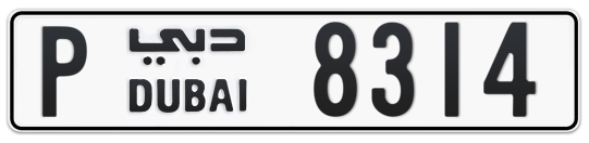 P 8314 - Plate numbers for sale in Dubai