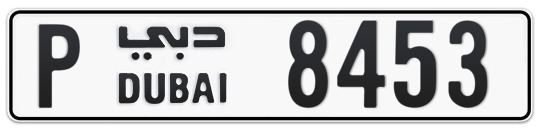 P 8453 - Plate numbers for sale in Dubai