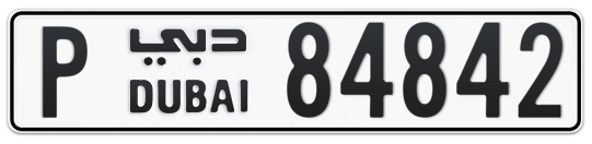 P 84842 - Plate numbers for sale in Dubai