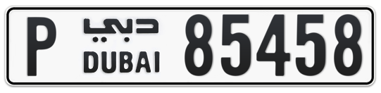 P 85458 - Plate numbers for sale in Dubai