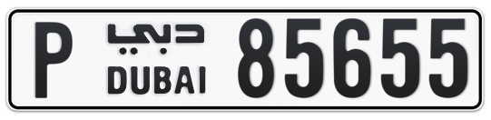 P 85655 - Plate numbers for sale in Dubai