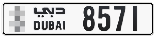 * 8571 - Plate numbers for sale in Dubai