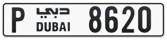 P 8620 - Plate numbers for sale in Dubai