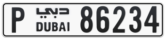 P 86234 - Plate numbers for sale in Dubai