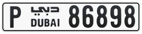 P 86898 - Plate numbers for sale in Dubai