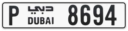 P 8694 - Plate numbers for sale in Dubai
