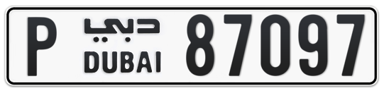 P 87097 - Plate numbers for sale in Dubai