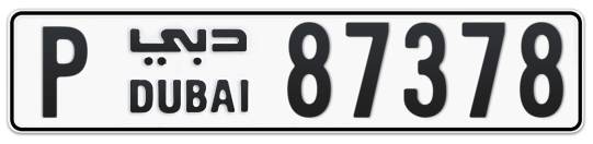 P 87378 - Plate numbers for sale in Dubai