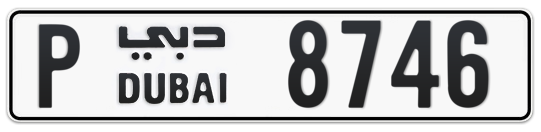 P 8746 - Plate numbers for sale in Dubai