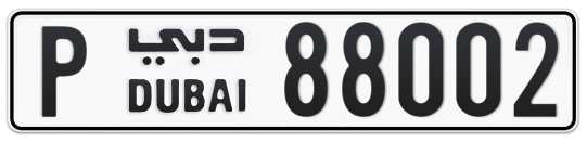 P 88002 - Plate numbers for sale in Dubai