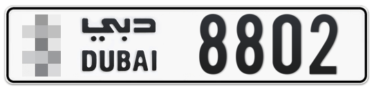 * 8802 - Plate numbers for sale in Dubai