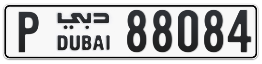 P 88084 - Plate numbers for sale in Dubai