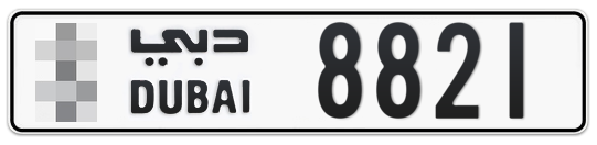 * 8821 - Plate numbers for sale in Dubai