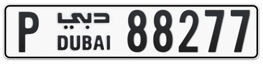 P 88277 - Plate numbers for sale in Dubai