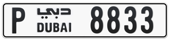 P 8833 - Plate numbers for sale in Dubai