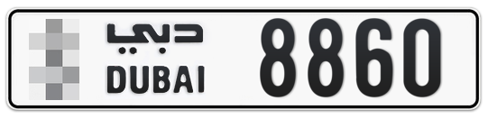 * 8860 - Plate numbers for sale in Dubai