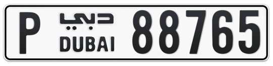 P 88765 - Plate numbers for sale in Dubai