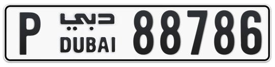 P 88786 - Plate numbers for sale in Dubai