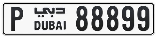 P 88899 - Plate numbers for sale in Dubai