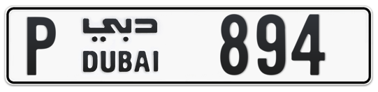 P 894 - Plate numbers for sale in Dubai