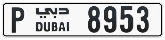 P 8953 - Plate numbers for sale in Dubai