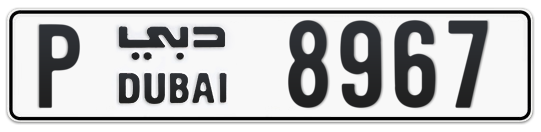 P 8967 - Plate numbers for sale in Dubai