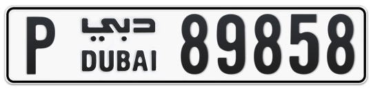 P 89858 - Plate numbers for sale in Dubai