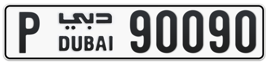 P 90090 - Plate numbers for sale in Dubai