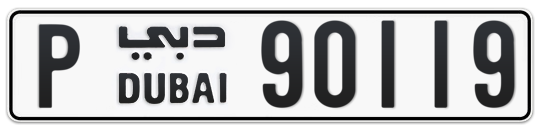 P 90119 - Plate numbers for sale in Dubai